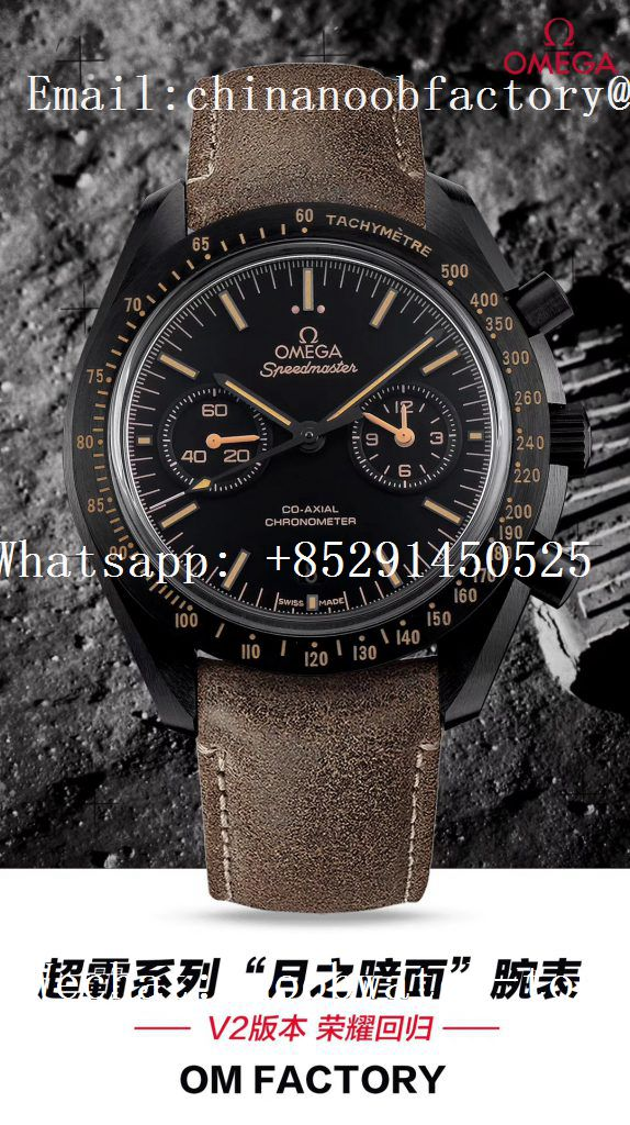 Replica OMEGA Speedmaster Dark Side of The Moon Real Ceramic OMF 1:1 Best Edition A9300
